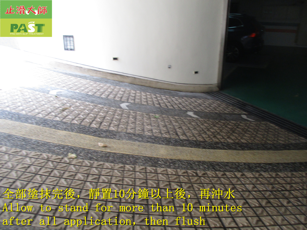 1735 社區-車道-立體車道磚-抿石地面止滑防滑施工工程 - 相片:1735 社區-車道-立體車道磚-抿石地面止滑防滑施工工程 - 相片 (17).JPG
