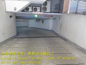 1597 社區-車道-抿石地面止滑防滑施工工程 - 相片:1597 社區-車道-抿石地面止滑防滑施工工程 - 相片 (13).JPG