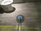 1639 社區-無障礙廁所-中高硬度磁磚地面止滑防滑施工工程- 相片:1639 社區-無障礙廁所-中高硬度磁磚地面止滑防滑施工工程- 相片 (19).JPG