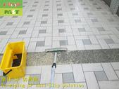 1829 社區-汽機車道-入口-仿岩板磁磚止滑防滑施工工程 - 相片:1829 社區-汽機車道-入口-仿岩板磁磚止滑防滑施工工程 - 相片 (16).JPG