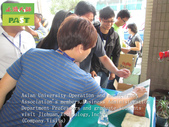 169-Asian University Operation and managerment Ass:11.Asian University Operation and managerment Association's members,Business.JPG