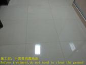 1489 Home - Living Room - Room - Mirror Polished B:1489 Home - Living Room - Room - Mirror Polished Brick Floor Anti-Slip Construction - Photo (1).JPG