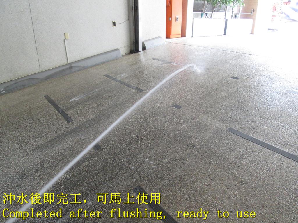 1597 社區-車道-抿石地面止滑防滑施工工程 - 相片:1597 社區-車道-抿石地面止滑防滑施工工程 - 相片 (18).JPG