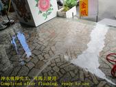 1606 住家-騎樓-拼貼花崗石地面止滑防滑施工工程 - 照片:1606 住家-騎樓-拼貼花崗石地面止滑防滑施工工程 - 照片 (19).JPG