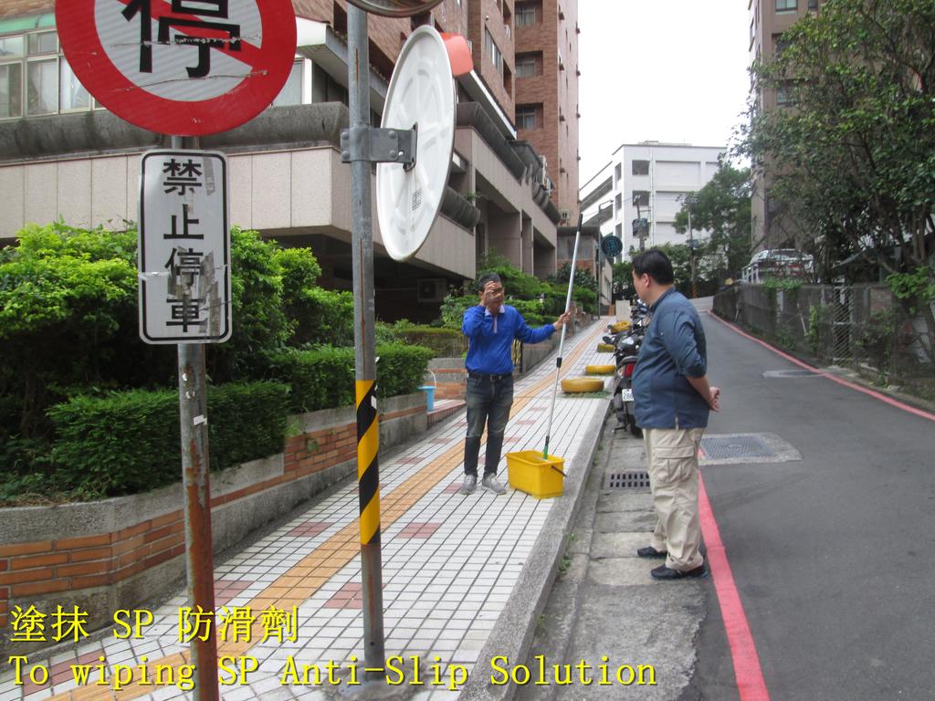 1622 Community-Lobby-Pedestrian Walkway-Granite-Hi:1622 Community-Lobby-Pedestrian Walkway-Granite-High Hardness Tile Floor Anti-Slip Construction - Photo (28).JPG