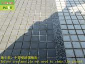 1759 Building-Entrance-Corridor-Anti-slip Construc:1759 Building-Entrance-Corridor-Anti-slip Construction Engineering on the Stone Floor - Photo (4).JPG