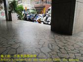 1606 住家-騎樓-拼貼花崗石地面止滑防滑施工工程 - 照片:1606 住家-騎樓-拼貼花崗石地面止滑防滑施工工程 - 照片 (6).JPG