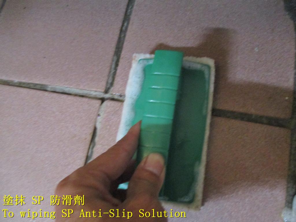 1617 Home-Bathroom-High Hardness Tile Floor Anti-S:1617 Home-Bathroom-High Hardness Tile Floor Anti-Slip Construction - Photo (7).JPG