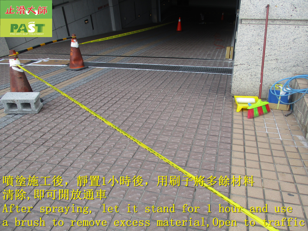 1776 Company building-Roadway-Water groove lid-Cer:1776 Company building-Roadway-Water groove lid-Ceramic anti-slip paint spray coating process - photo (17).JPG
