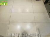 284-文化石地面防滑止滑-101大樓餐廳內用餐區文化石地面防滑止滑:9靜置10分鐘-101大樓餐廳內用餐區文化石地面防滑止滑.jpg