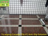 1111 Home - Arcade - Granite Tile Floor  Anti-Slip:1111 Home - Arcade - Granite Tile Floor Slip Treatment (6)