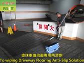 1175 Community-Lane-Ipomoea Ding-Pebble Paving-Rou:1175 Community-Lane-Ipomoea Ding-Pebble Paving-Rough Granite Floor Anti-Slip Treatment (7).JPG