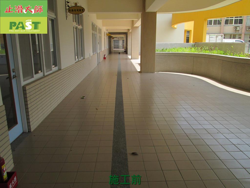 1019 學校走廊、廁所-高硬度磁磚、抿石地面止滑防滑施工工程:學校走廊、廁所-高硬度磁磚、抿石地面止滑防滑施工工程 (5).JPG