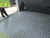 1671 社區-汽機車道-大門-入口-走廊-五爪釘-仿岩板止滑防滑施工工程 - 相片:1671 社區-汽機車道-大門-入口-走廊-五爪釘-仿岩板止滑防滑施工工程 - 相片 (39).JPG