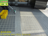 1759 Building-Entrance-Corridor-Anti-slip Construc:1759 Building-Entrance-Corridor-Anti-slip Construction Engineering on the Stone Floor - Photo (10).JPG