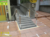 1799 Office-Plate-Non-slip Spraying - Photo:1799 Government -Outdoor-Ramp-Iron Plate Ceramic Non-slip Paint Spraying Construction Project - Photo (11).JPG