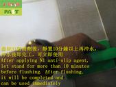 1836 住家-浴室-中硬度磁磚止滑防滑施工工程 - 相片:1836 住家-浴室-中硬度磁磚止滑防滑施工工程 - 相片 (7).JPG