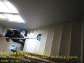 1562 住家-浴室-樓梯-鏡面拋光磚止滑防滑施工工程 - 照片:1562 住家-浴室-樓梯-鏡面拋光磚止滑防滑施工工程 - 照片 (14).JPG