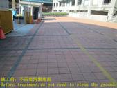 1624 學校-停車場-紅磚-抿石地面止滑防滑施工工程 - 相片:1624 學校-停車場-紅磚-抿石地面止滑防滑施工工程 - 相片 (5).JPG