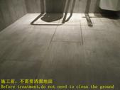 1639 社區-無障礙廁所-中高硬度磁磚地面止滑防滑施工工程- 相片:1639 社區-無障礙廁所-中高硬度磁磚地面止滑防滑施工工程- 相片 (4).JPG