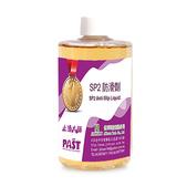176-(S)350cc Small Package ( Anti-Slip Liquid)-pho:小_SP2-防滑劑 (SP2 Anti-Slip Liquid).jpg