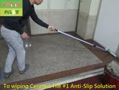 1117 Gym - Stairs - Granite Tile Floor Anti-Slip T:1117 Gym - Stairs - Granite Tile Floor Anti-Slip Treatment (4).JPG