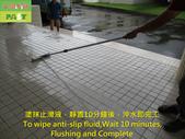 1286 Company-Entrance-Stairs-Homogeneous Tile Floo:1286 Company-Entrance-Stairs-Homogeneous Tile Floor Anti-Slip Treatment - photo (16).jpg