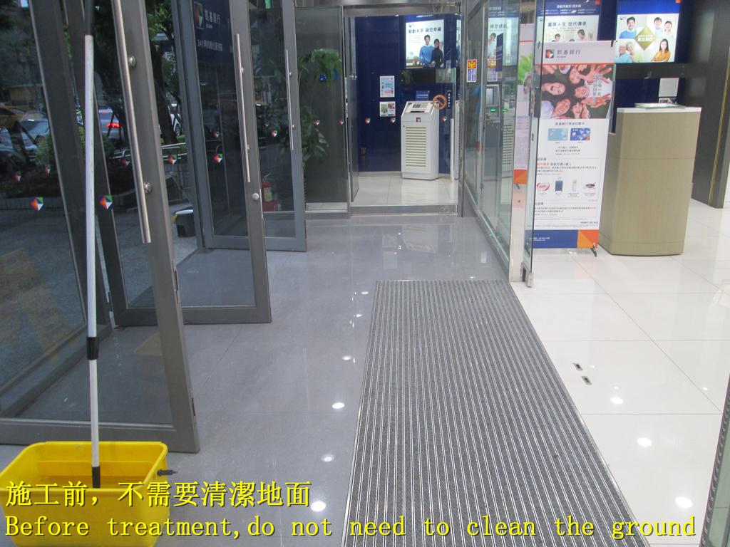 1452 Bank - Doorway - Polished Brick Floor Anti-Sl:1452 Bank - Doorway - Polished Brick Floor Anti-Slip Construction - Photo (2).JPG