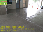 1659 Company-Entrance-Entrance-Granite floor anti-:1659 Company-Entrance-Entrance-Granite floor anti-slip and anti-skid construction project - Photo (20).JPG
