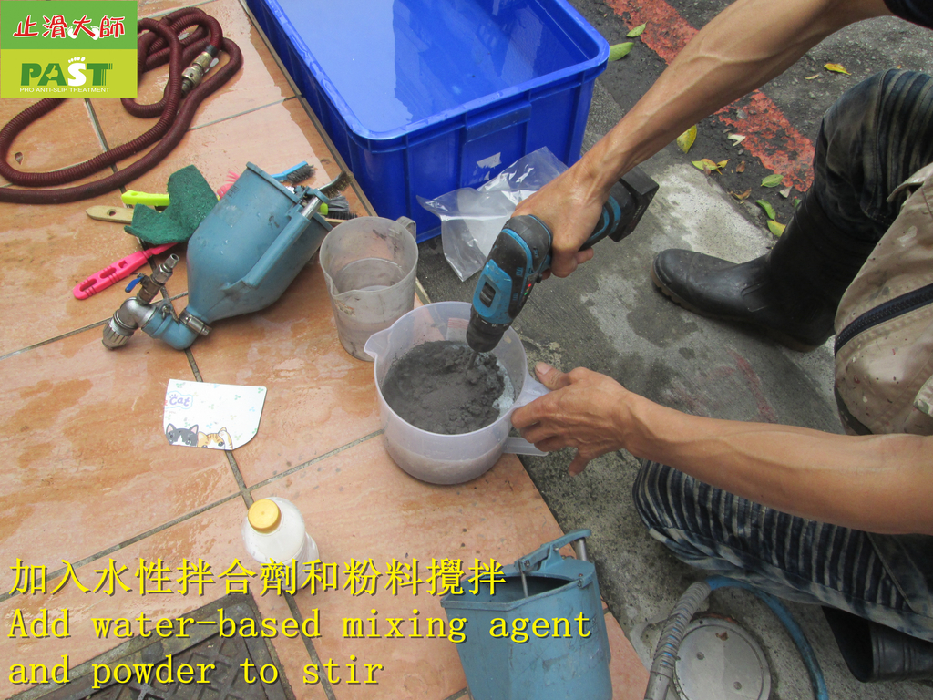 1799 Office-Plate-Non-slip Spraying - Photo:1799 Government -Outdoor-Ramp-Iron Plate Ceramic Non-slip Paint Spraying Construction Project - Photo (12).JPG
