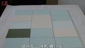 20120220中苑企業(有)&黃茂竹加盟店教育訓練:75教育訓練-塗抹型止滑劑-實作中-止滑大師創Anit-slip Pro業加盟連鎖止滑液防滑劑止滑防滑專業施工地坪磁磚浴室防滑止滑