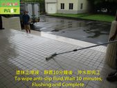1286 Company-Entrance-Stairs-Homogeneous Tile Floo:1286 Company-Entrance-Stairs-Homogeneous Tile Floor Anti-Slip Treatment - photo (17).jpg