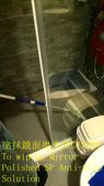 1478 住家-浴室-中高硬度瓷磚地面止滑防滑施工工程-照片:1478 住家-浴室-中高硬度瓷磚地面止滑防滑施工工程-照片 (2).jpg