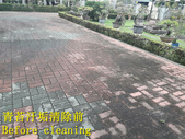 1503 住家庭院-連鎖磚地面青苔清洗工程-照片:1503 住家庭院-連鎖磚地面青苔清洗工程-照片 (1).jpg