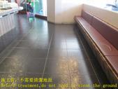 1506 Teppanyaki - Restaurant -Kitchen - Dining Are:1506 Teppanyaki - Restaurant -Kitchen - Dining Area-Tile Floor Anti-Slip Construction- Photo (4).JPG