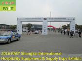 1119 2016 PAST Shanghai International Hospitality :2016 PAST Shanghai International Hospitality Equipment & Supply Expo Exhibit (1).JPG