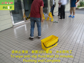 1286 Company-Entrance-Stairs-Homogeneous Tile Floo:1286 Company-Entrance-Stairs-Homogeneous Tile Floor Anti-Slip Treatment - photo (21).jpg