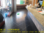 1506 Teppanyaki - Restaurant -Kitchen - Dining Are:1506 Teppanyaki - Restaurant -Kitchen - Dining Area-Tile Floor Anti-Slip Construction- Photo (2).JPG
