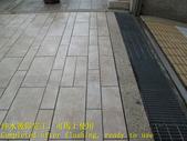 1631 社區-車道-止滑磚地面止滑防滑施工工程 - 相片:1631 社區-車道-止滑磚地面止滑防滑施工工程 - 相片 (25).JPG