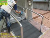1799 Office-Plate-Non-slip Spraying - Photo:1799 Government -Outdoor-Ramp-Iron Plate Ceramic Non-slip Paint Spraying Construction Project - Photo (14).JPG