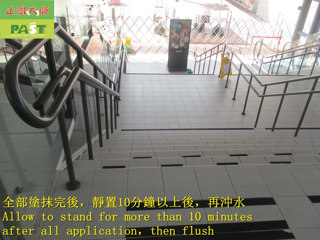 1858 百貨公司-出入口-樓梯-高硬度磁磚止滑防滑施工工程 - 相片:1858 百貨公司-出入口-樓梯-高硬度磁磚止滑防滑施工工程 - 相片 (23).JPG
