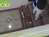 1117 Gym - Stairs - Granite Tile Floor Anti-Slip T:1117 Gym - Stairs - Granite Tile Floor Anti-Slip Treatment (5).JPG