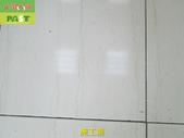 1118 診所-候診廳-診間-注射室-低硬度磁磚止滑防滑施工工程 - 相片:1118 診所-候診廳-診間-注射室-低硬度磁磚止滑防滑施工工程 (1).JPG