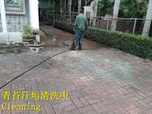1503 住家庭院-連鎖磚地面青苔清洗工程-照片:1503 住家庭院-連鎖磚地面青苔清洗工程-照片 (9).jpg