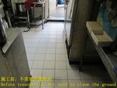1506 Teppanyaki - Restaurant -Kitchen - Dining Are:1506 Teppanyaki - Restaurant -Kitchen - Dining Area-Tile Floor Anti-Slip Construction- Photo (6).JPG