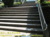 1528 School - Ladder - Meteorite Ground Anti-skid :1528 School - Ladder - Meteorite Ground Anti-skid Construction - Photo (21).JPG