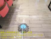 1493 餐廳-用餐區-花磚-木紋磚地面止滑防滑施工工程-照片:1493 餐廳-用餐區-花磚-木紋磚地面止滑防滑施工工程 (27).JPG