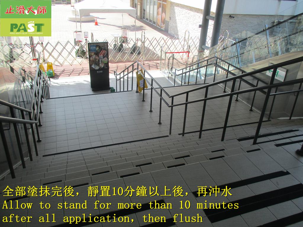 1858 百貨公司-出入口-樓梯-高硬度磁磚止滑防滑施工工程 - 相片:1858 百貨公司-出入口-樓梯-高硬度磁磚止滑防滑施工工程 - 相片 (26).JPG
