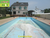 1123 Swimming Pool Aged Scale Remove Treatment - p:1123 Swimming Pool Aged Scale Remove Treatment (12).JPG