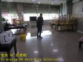 1523 Clinic - Walkway - Granite Floor Anti-slip Co:1523 Clinic - Walkway - Granite Floor Anti-slip Construction - Photo (17).JPG
